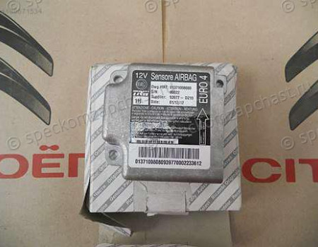 Блок управления подушкой безопасности на Пежо Боксер - 1608040480