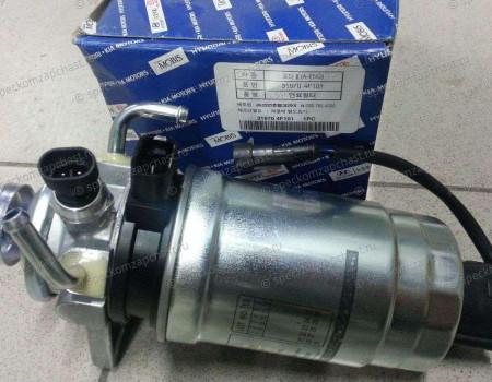 Фильтр топливный в сборе на Хендай Портер 2 - 319704F101