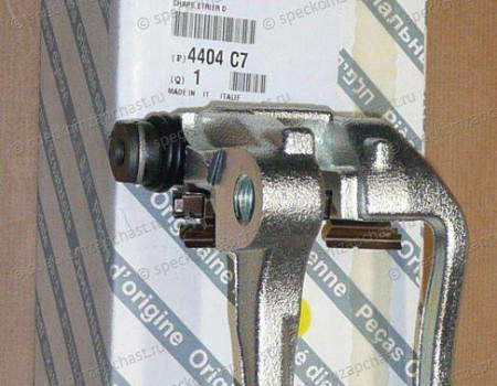 Скоба суппорта тормозного заднего правая на Пежо Боксер - 4404C7