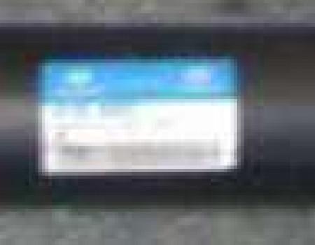 Вал карданный на Хендай Портер 1 - 491004B802