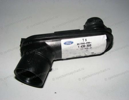 Горловина маслозаливная на Форд Транзит - 1439395