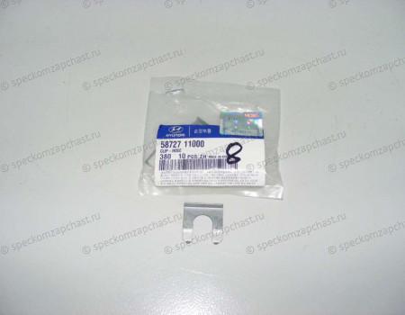 Фиксатор (скоба) шланга тормозного шланга сцепления на Хендай Портер 1 - 5872711000