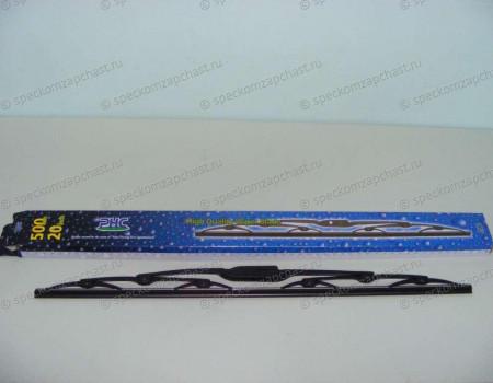 Щетка стеклоочистителя 500 мм на Хендай Портер 2 - 983504F000