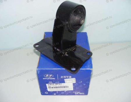 Опора двигателя задняя на Hyundai HD - 218135H000