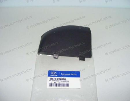 Крышка передней панели салона (бачка тормозной жидкости) на Хендай Портер 1 - 8487043800AQ