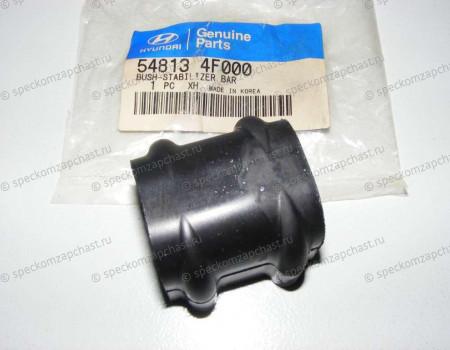 Втулка стабилизатора переднего на Хендай Портер 2 - 548134F000
