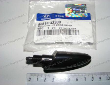 Форсунка омывателя стекла лобового (маленькая) на Хендай Портер 1 - 9861443300