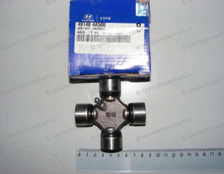 Крестовина кардана на Хендай Портер 2 - 491404A000