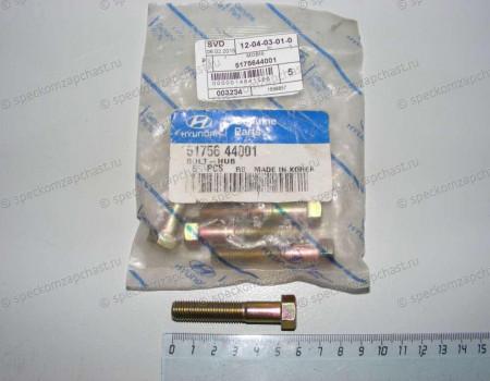 Шпилька (болт) крепления диска тормозного на Хендай Портер 1 - 5175644001