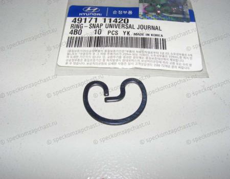 Кольцо стопорное крестовины карданного вала на Хендай Портер 1 - 4917111410