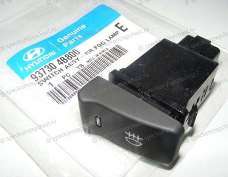 Выключатель (кнопка) задних противотуманных фонарей на Хендай Портер 1 - 937304B800