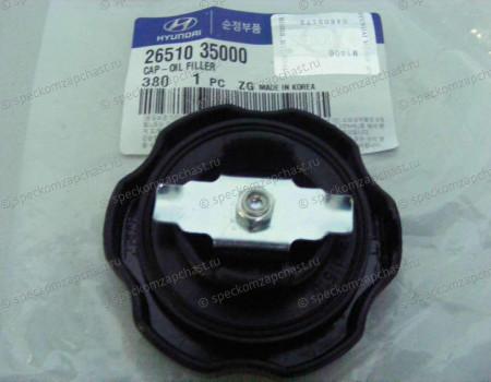 Крышка маслозаливной горловины на Хендай Портер 1 - 2651035000