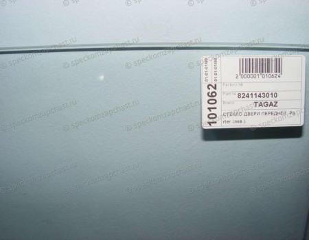 Стекло двери левой на Хендай Портер 1 - 8241143001