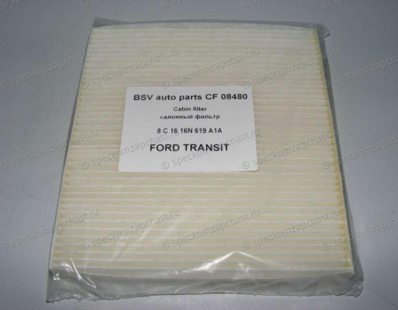 Фильтр салона на Форд Транзит - 1748480