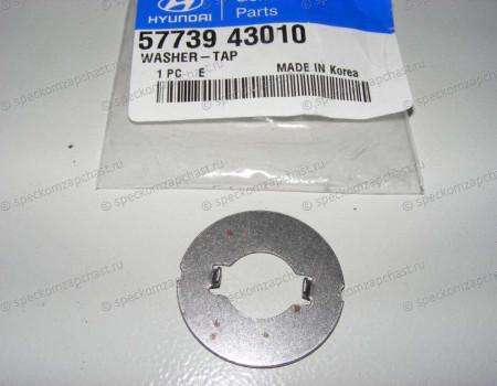 Шайба рулевой тяги на Хендай Портер 1 - 5773943010