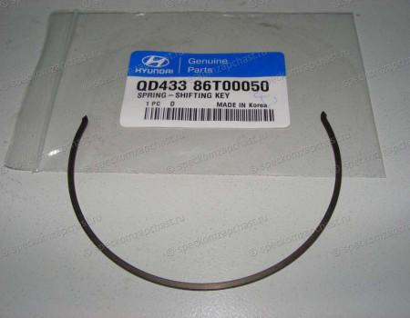 Кольцо стопорное КПП (2-3 передачи) на Hyundai HD - QD43386T00050