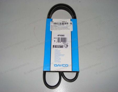 Ремень кондиционера (4PK985) на Фиат Дукато - 504012393