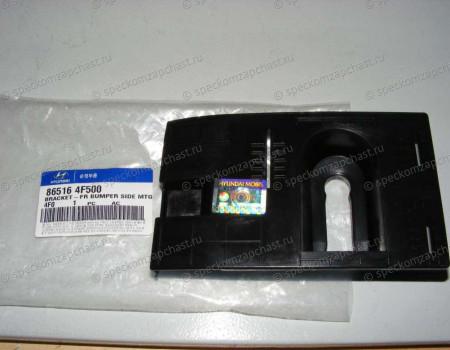 Кронштейн бампера правый 11- на Хендай Портер 2 - 865164F500