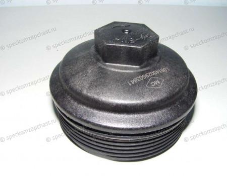Крышка корпуса фильтра масляного на Фольксваген Транспортер - 045115433D
