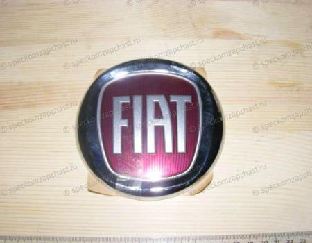 """Эмблема FIAT"""""""" на Фиат Дукато - 735578731"""