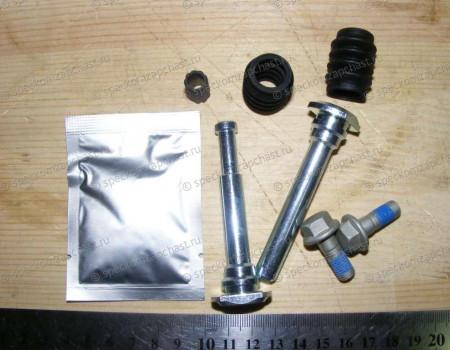 Ремкомплект суппорта заднего (направляющие , резинки) (d10мм) на Мерседес Спринтер - A0004230563