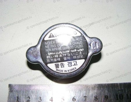 Крышка радиатора (1.1) на Киа Бонго - 253303K000