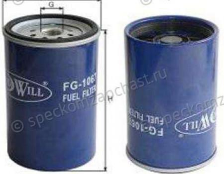 Фильтр топливный D4DD,D4GA,D6GA,D6CC38 (под колбу) на Hyundai HD - 3194545903